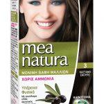 MEA-NATURA_3
