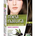 MEA-NATURA_4