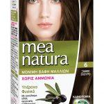 MEA-NATURA_6 (1)
