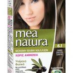 MEA-NATURA_61