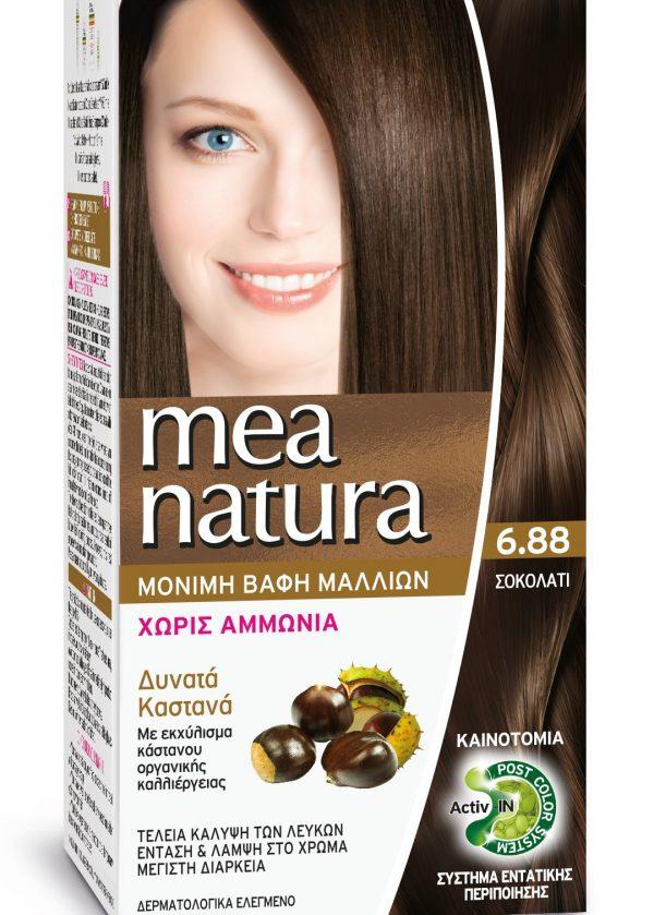MEA-NATURA_688 (1)