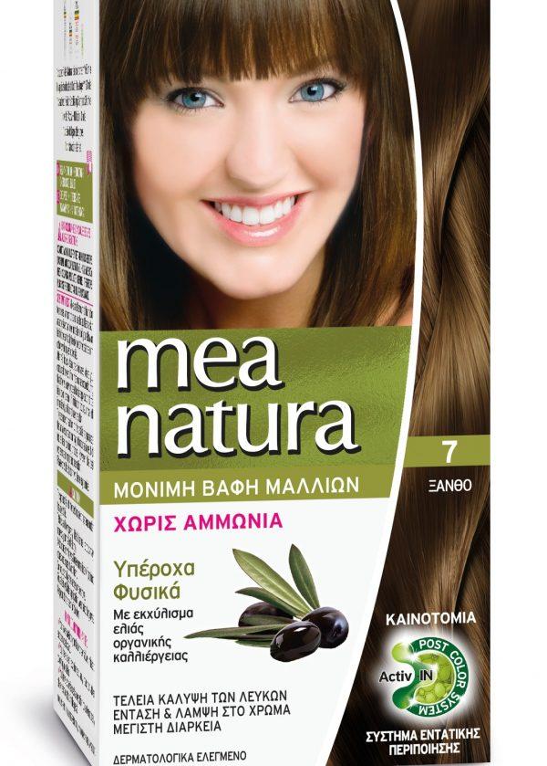 MEA-NATURA_7