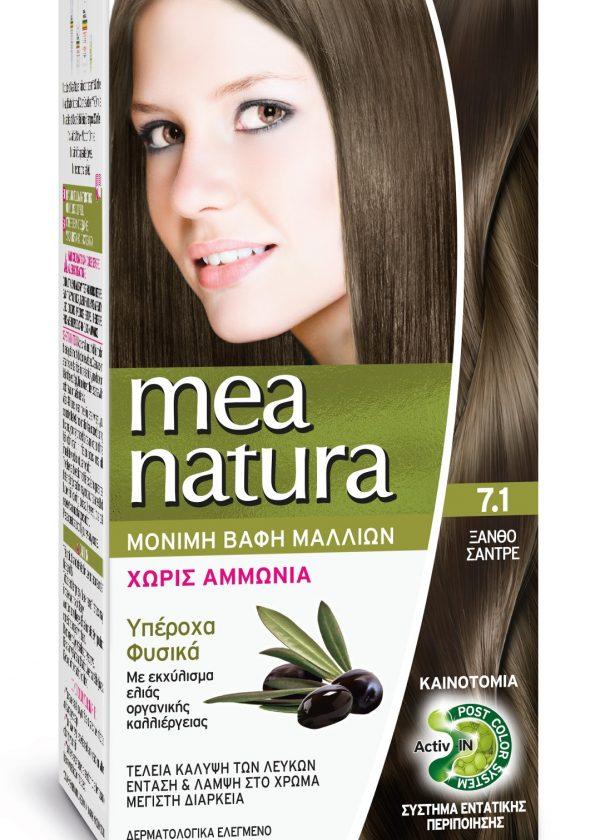 MEA-NATURA_71