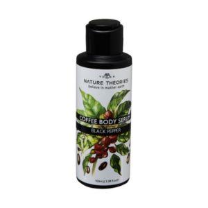 Coffee Body Serum με Μαύρο Πιπέρι - Nature Theories