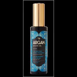 Argan 24h Nourishing Face Cream