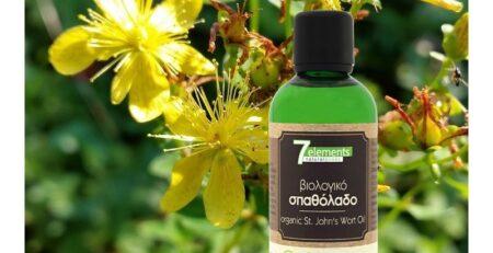 Hypericum oil Βαλσαμόλαδο ή σπαθόλαδο.