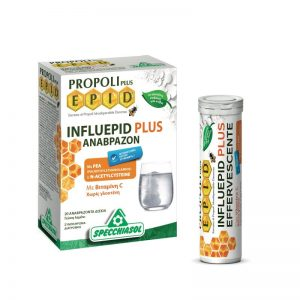 Influepid Plus with PEA